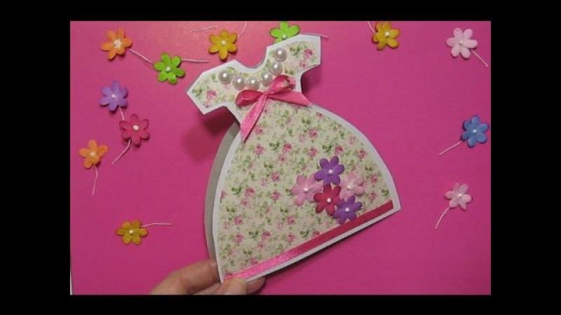 Сделать Красивый Подарок Маме Бабушке Учительнице День рождения 8Марта Простые Поделки своими руками