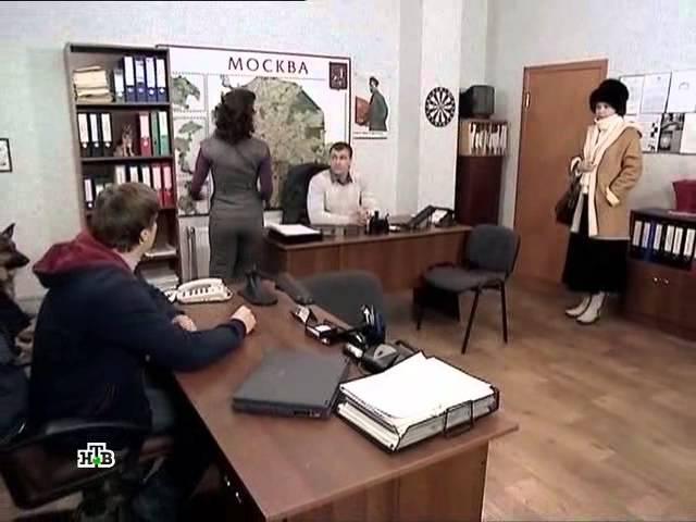 Возвращение Мухтара 6. Серия 43