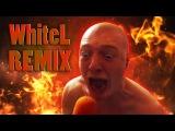 WhiteL — Я вас ненавижу! // VJLink MMV Remix //