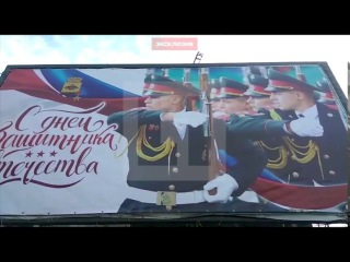 Зі святом 23 лютого! Новоросійськ, Параша, 23.02.2017