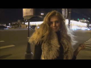 Девушка ищет с кем бы переспать за Миллиард долларов