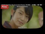 《月之戀人-步步驚心:麗》第12集預告片 中文/日本語/Indo/ไทย/العرب&#16