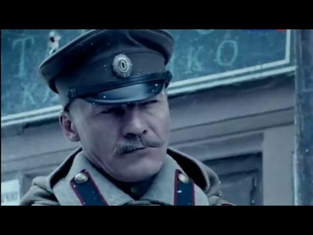 Белая гвардия фрагмент. Противостояние людей и бандерлогов