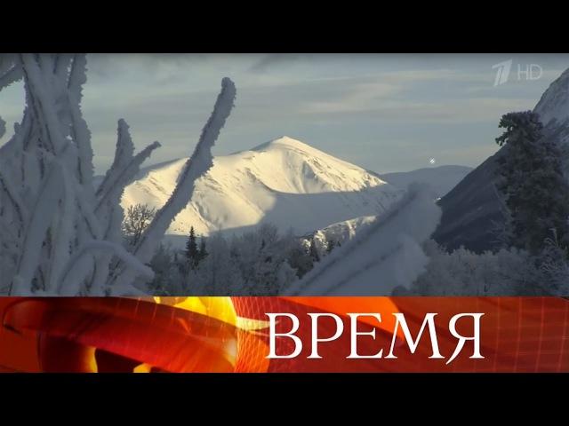 150 назад в1867 году Российская империя иСоединенные Штаты подписали договор о продаже Аляски