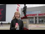 Сюжет с открытия памятника маршалу Ивану Коневу