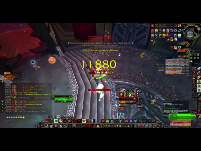 Blood Prince Council Icecrown Citadel 25 Normal WotLK 3.3.5a