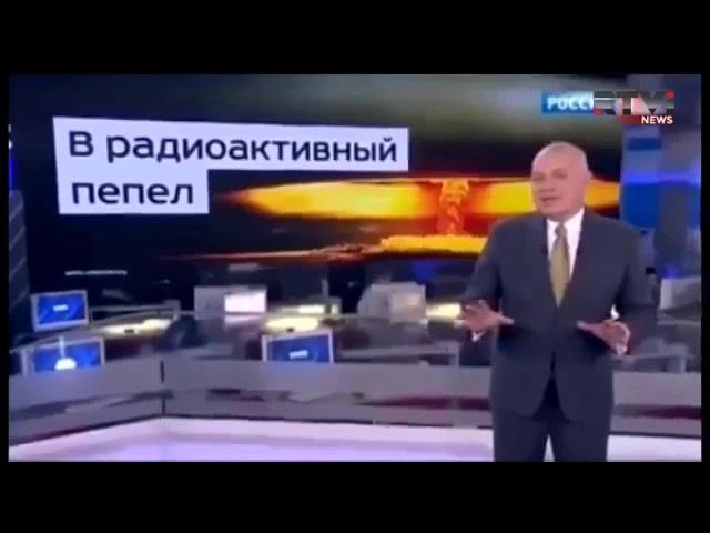 Д. Киселева уличили в связях с Госдепом и поездках в США за счёт принимающей стор...