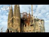 La Sagrada Familia Basilica By Antonio Gaud