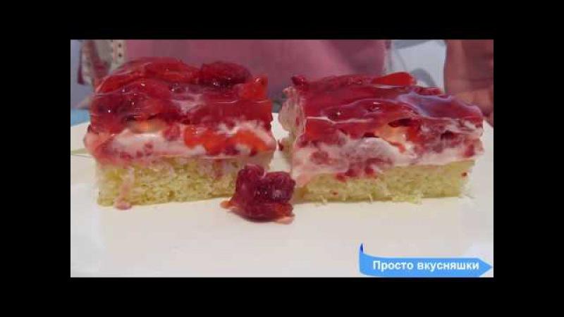 Немецкая выпечка.Пирог «Малиновое облако».