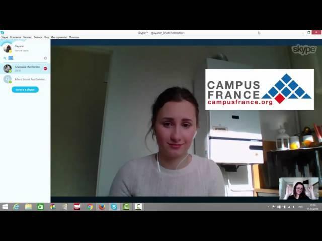 Учеба во Франции Как поступить во французский университет Жизнь в Бретани Беседа с Настей