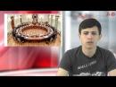 Нацики напали на венгров-сепаров. Кошкам Куклачева запретили въезд на Украину