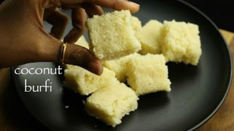 How to make coconut burfi at home