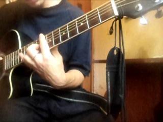 Тату - Я сошла с ума (кавер на акустической гитаре)