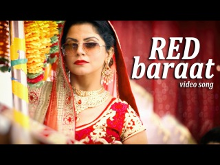 Red Baraat | Ishmeet Narula | Full Song | Desi Crew | Latest Punjabi Songs 2017 | Yellow Music