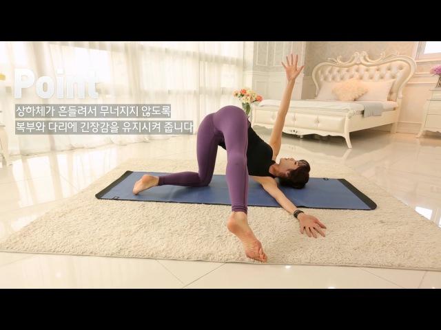 SNACK YOGA, 내남자를 유혹하는 요가(섹시요가,yoga) temptation,sexy yoga