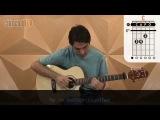 Better Together - Jack Johnson (aula de viol
