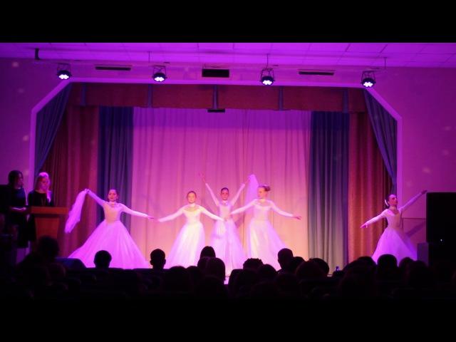 ФШТ 2016. Бальные Танцы. Студия танца «Белые крылья». («Нежность»)