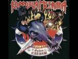 Коррозия Металла - В шторме викинг и меч (1991)