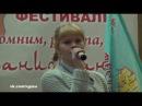 Виктория Швырова ГСК Журавли ГХ вГусе vGuse