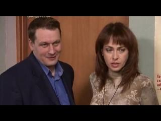 Ефросинья. Продолжение. 202 серия. www.serial-efrosinja.ru