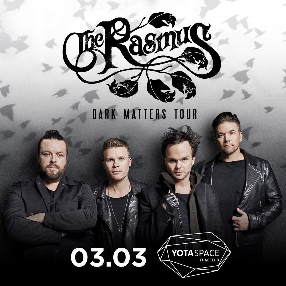 Российский тур The Rasmus 2018
