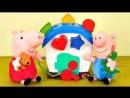 Свинка Пеппа и Джордж собирают фигурки. Учим цифры и цвета. Peppa Pig