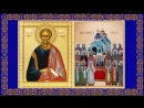 Православный календарь. Вторник, 22 августа, 2017г. Апостола Матфия. Собор Соловецких святых