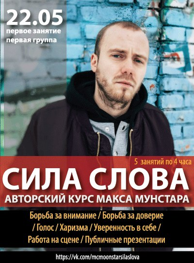 Максим Захаров, Санкт-Петербург - фото №9