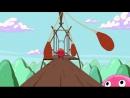 Голиад - Сезон 4 Время приключений - Adventure Time смотреть онлайн.mp4
