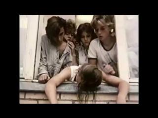 «Казенный дом (1989)»