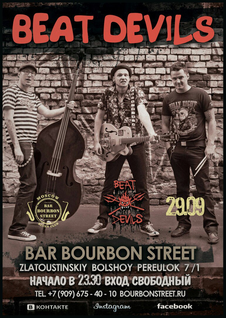 29.09 Beat Devils в Bourbon Street bar!