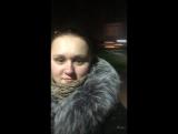 Христина Феліс — Live