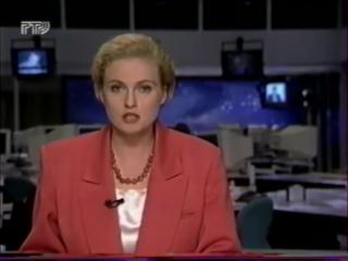 (staroetv.su) Вести, реклама и прогноз погоды (РТР, 1997)