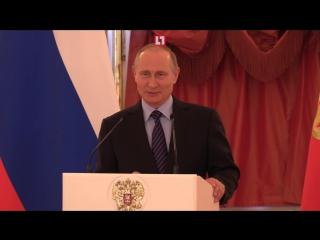 Путин успокоил плачущего ребенка за 10 секунд