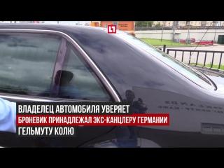 Президентский лимузин за 34 миллиона. Коллекционер из Москвы продает броневик из гаража Бориса Ельцина
