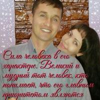 Alya Xamzina