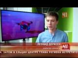 Главные новости Екатеринбурга. Репортаж с выставки