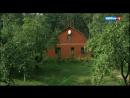 Сваты 3 - момент из 1 серии - Юрий и Ольга Ковалёвы едут в кучугуры