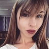 Ира Андреева