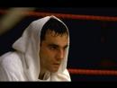 Боксер The Boxer 1997