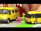 Мультики про машинки Автобус Тайо! Выходной. Игрушки из мультфильма