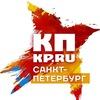 Комсомольская правда - Петербург - KP.RU
