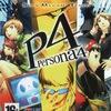 Группа по переводу игры Persona 4.