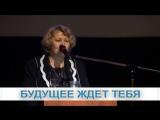 КФС Конференция врачей высшей категории. Москва фильм 3. вид. 614