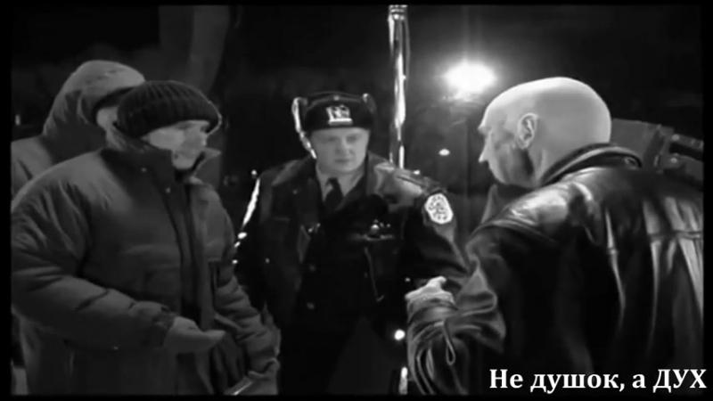 РЕДКИЕ КАДРЫ Как снимали знаменитую сцену с копом из фильма БРАТ 2