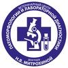 #Ветцентр патоморфологии доктора Н.В. Митрохиной