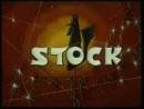 Каннские львы. Лучшее. 1958 - Distillerie Brandy Stock, In Tutto II Mondo