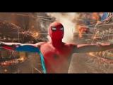 Человек-паук Возвращение домой (2017). Телевизионный трейлер