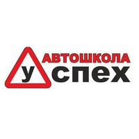 autoschool_uspeh