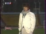 staroetv.su / Аншлаг (РТР, 2000) Николай Лукинский - С новым годом, пошёл на фиг!